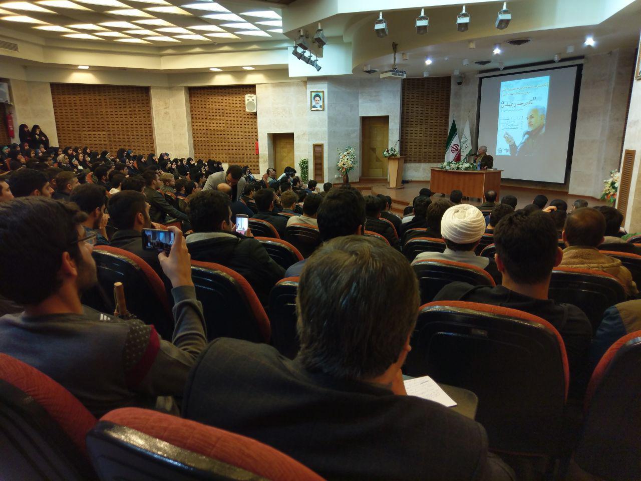 سخنرانی استاد حسن عباسی در دانشگاه گیلان - دکترین سیاست خارجی جمهوری اسلامی در چهلمین سالگرد انقلاب اسلامی