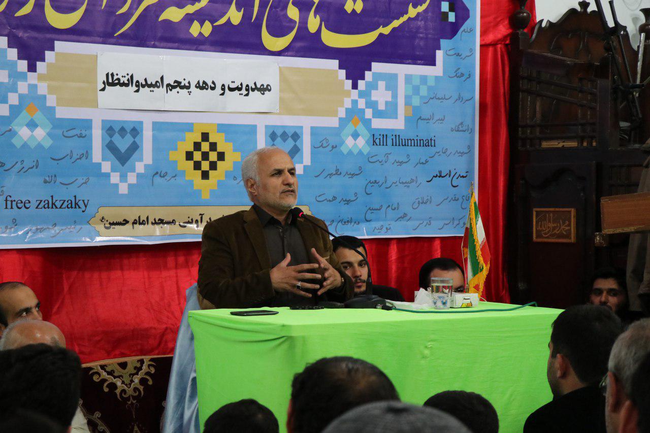 سخنرانی استاد حسن عباسی در صومعهسرا - مهدویت و دههی پنجم؛ انتظار و امید