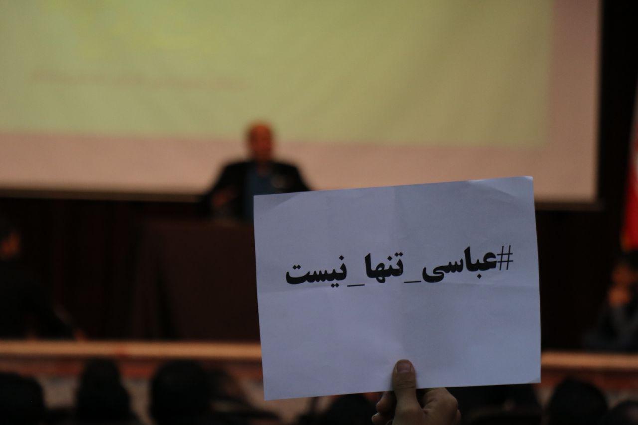 IMG 970724%20%285%29 نقل از تصویری؛ سخنرانی استاد حسن عباسی با موضوع زندگی دوم، جامعه دوم