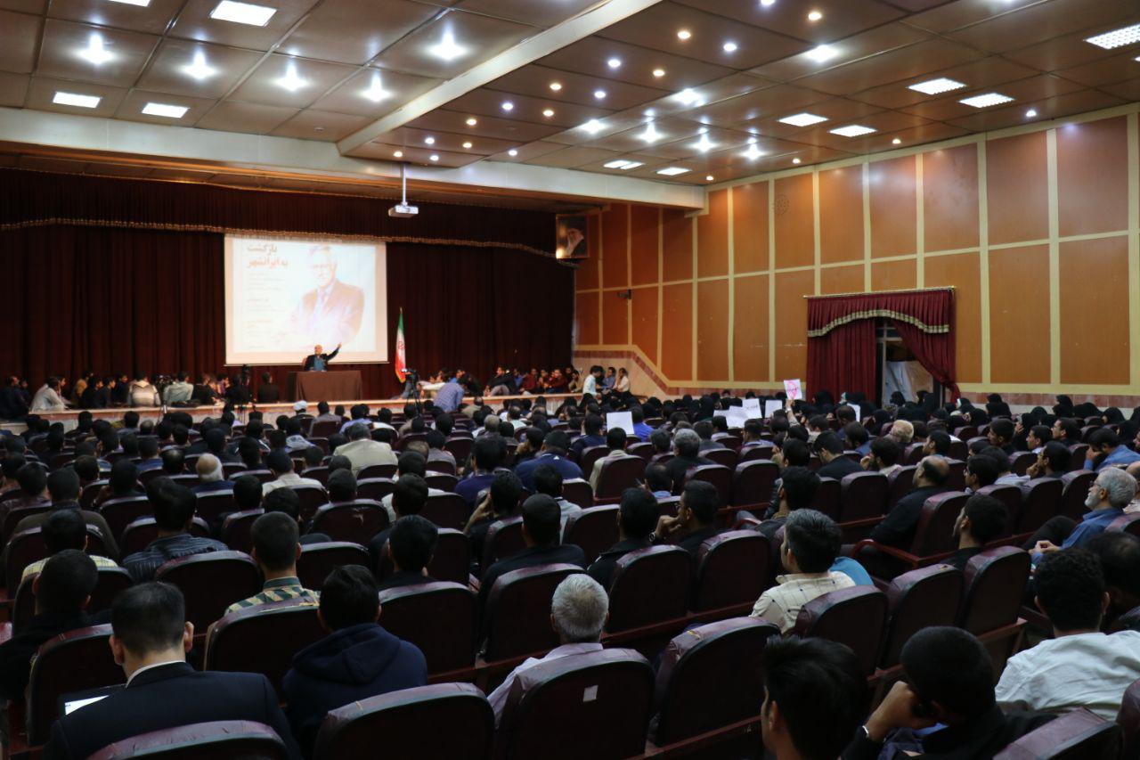IMG 970724%20%287%29 نقل از تصویری؛ سخنرانی استاد حسن عباسی با موضوع زندگی دوم، جامعه دوم