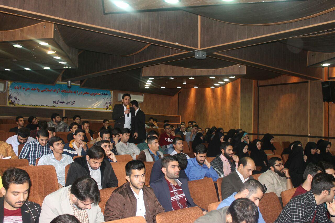 سخنرانی استاد حسن عباسی در خرم آباد - با موضوع در محاصره (بررسی استراتژی ایران در پسابرجام)