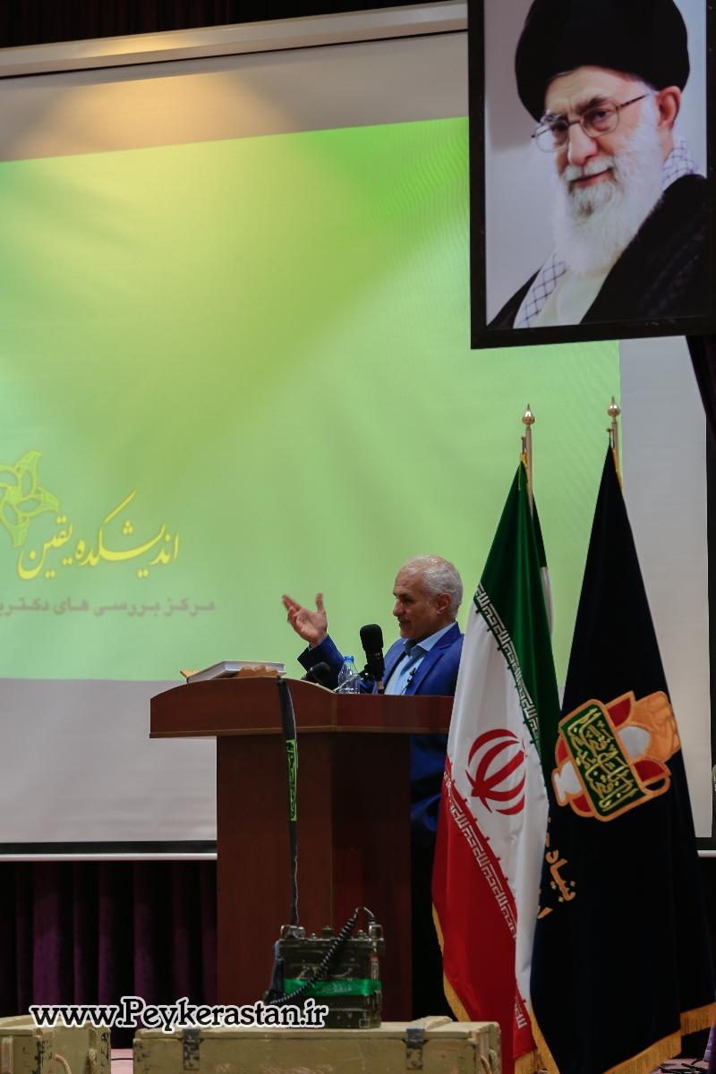 دیدار استاد حسن عباسی با فعالان علمی و فرهنگی اراک