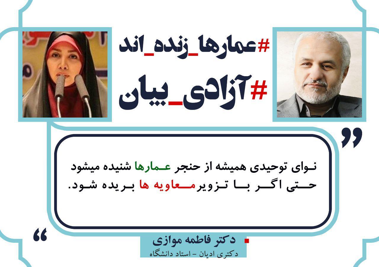 photo 03 43 مواضع جمعی از اهالی هنر و همچنين رسانه انقلاب در خصوص حکم حبس استاد حسن عباسی