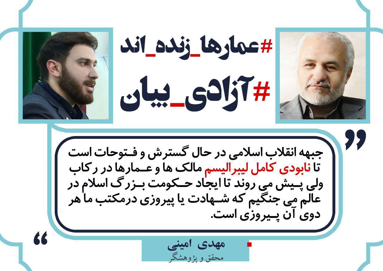 photo 04 07 مواضع جمعی از اهالی هنر و همچنين رسانه انقلاب در خصوص حکم حبس استاد حسن عباسی