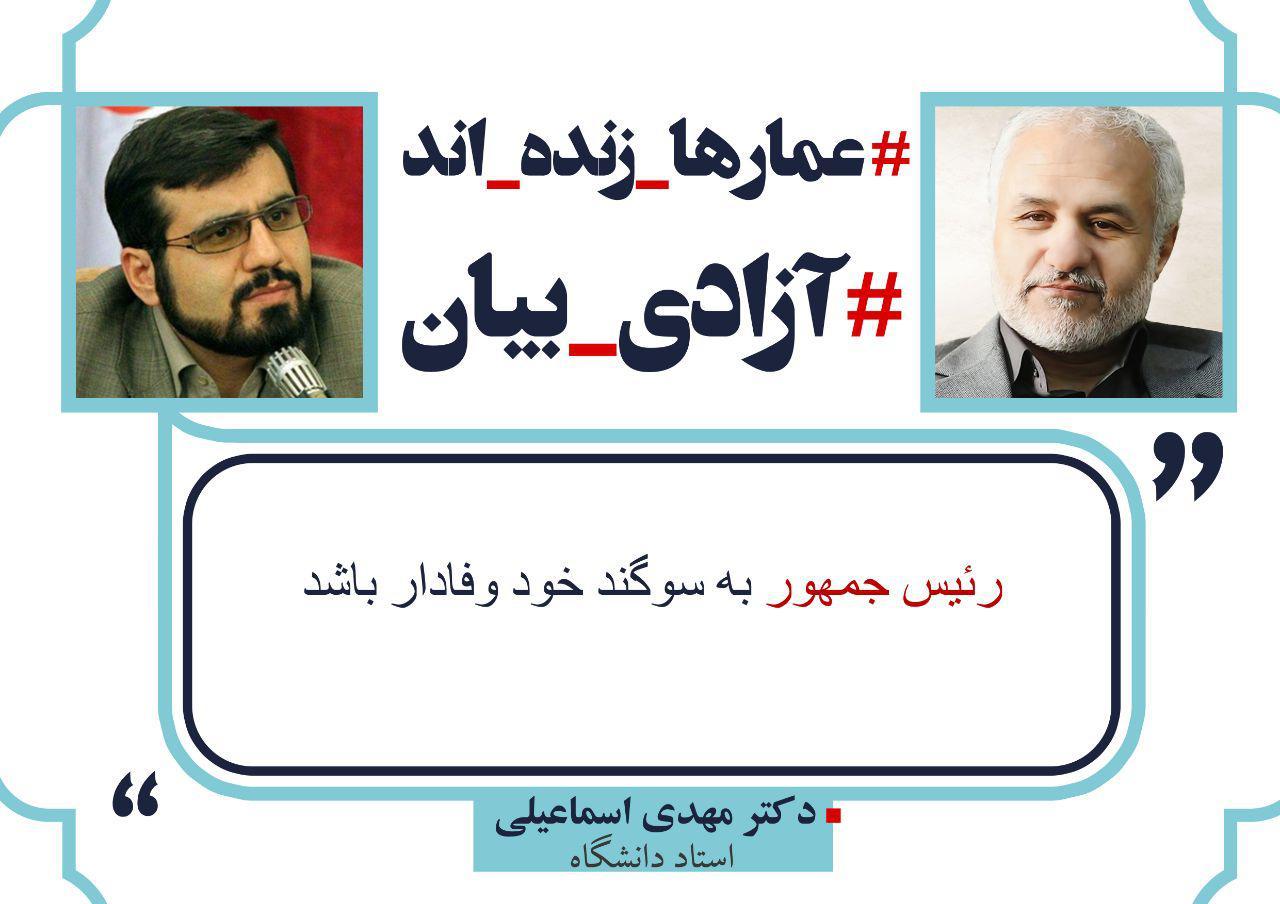 photo 04 27 مواضع جمعی از اهالی هنر و همچنين رسانه انقلاب در خصوص حکم حبس استاد حسن عباسی