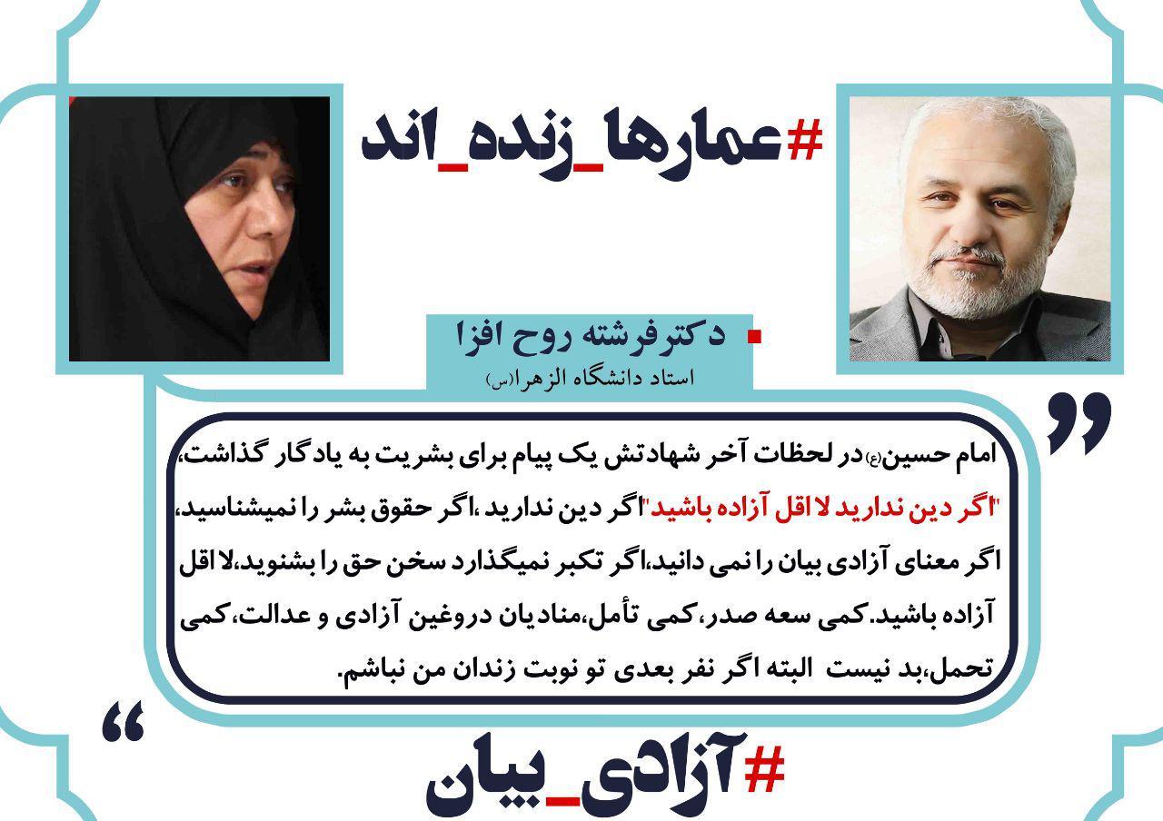 photo 07 23 مواضع جمعی از اهالی هنر و همچنين رسانه انقلاب در خصوص حکم حبس استاد حسن عباسی