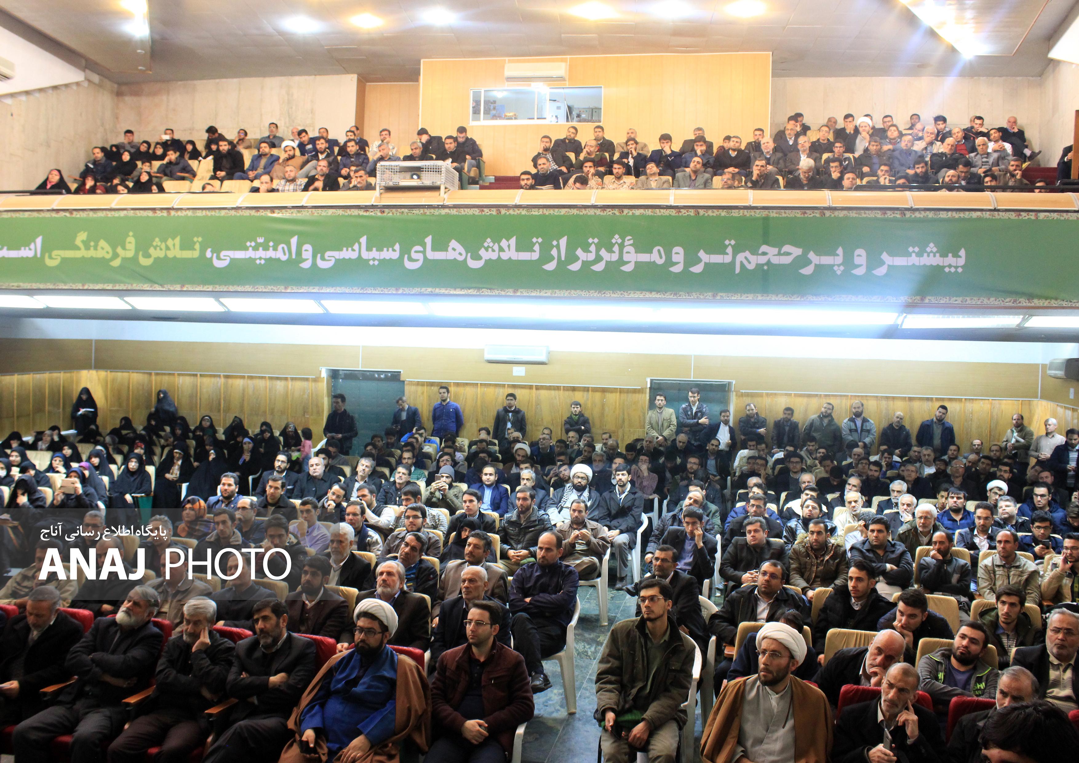 http://dl-abbasi.ir/yekta/1397/Image/Tabriz/2/IMG_970906%20B%20%283%29.jpg