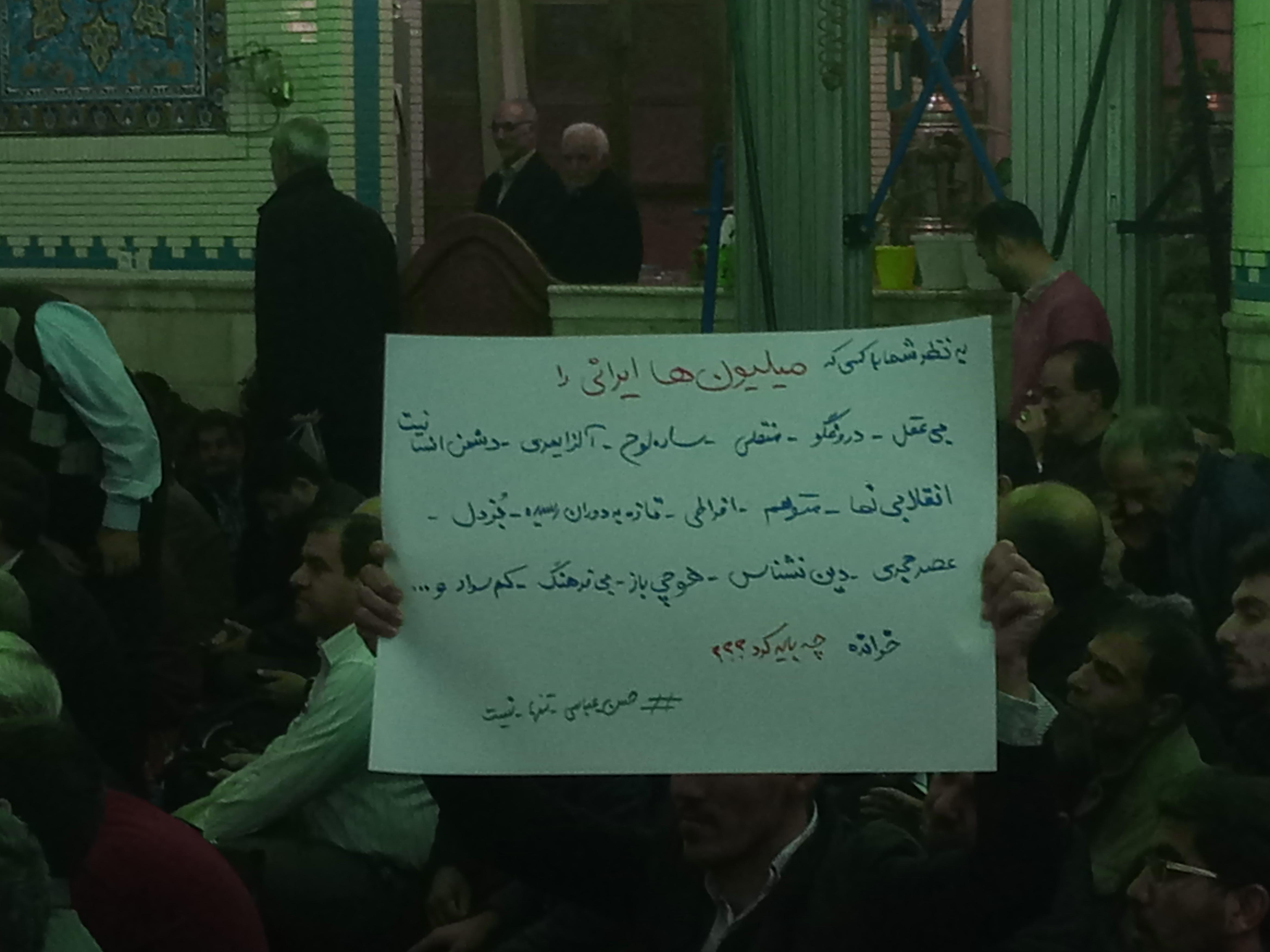 http://dl-abbasi.ir/yekta/1397/Image/Tabriz/3/IMG_970905%20(8).JPG