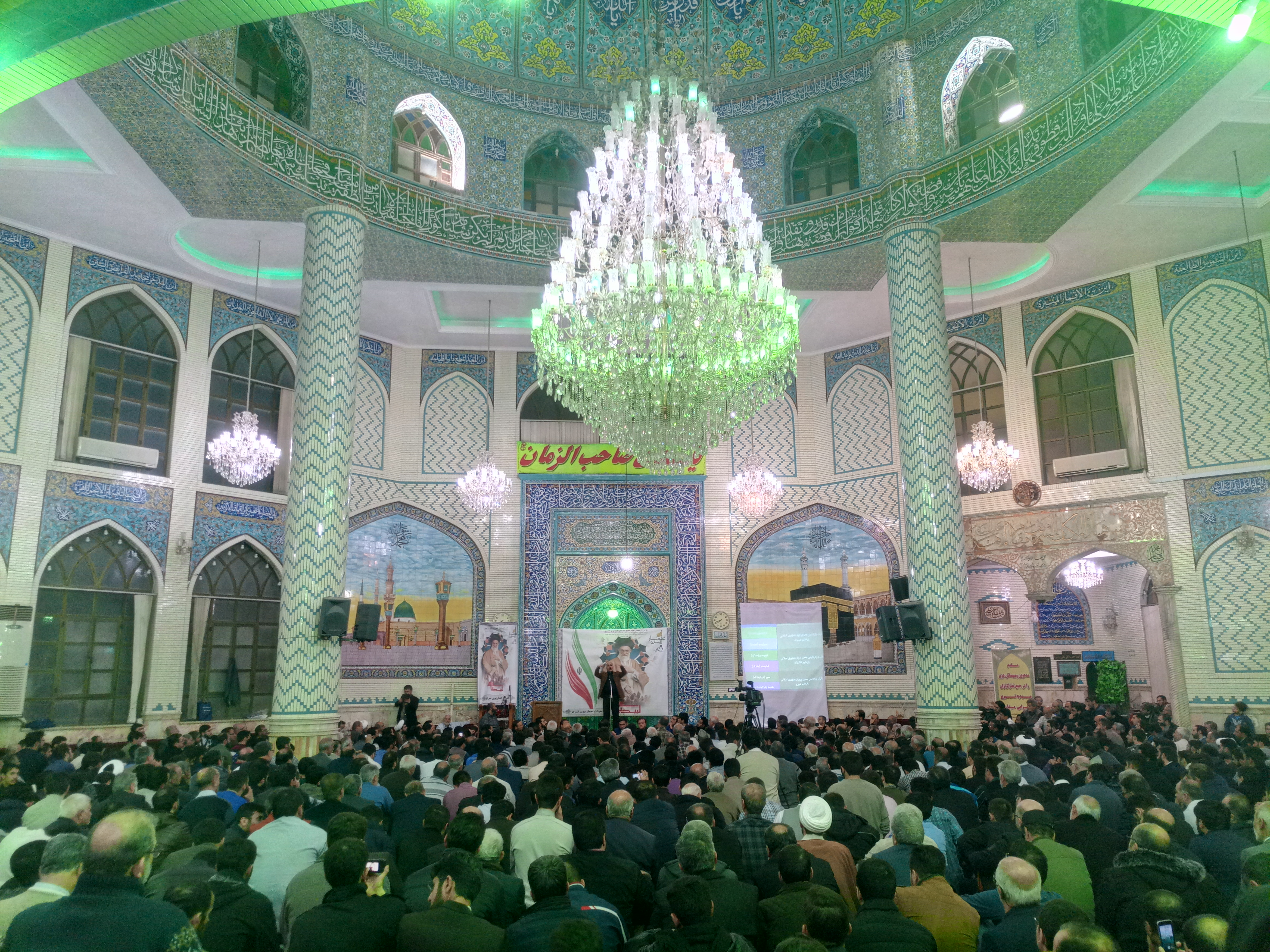 http://dl-abbasi.ir/yekta/1397/Image/Tabriz/3/IMG_970905%20(9).JPG