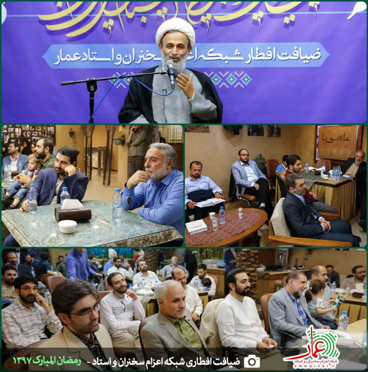 http://dl-abbasi.ir/yekta/1397/Image/Tehran/Ammarnet/IMG_970323-2.jpg