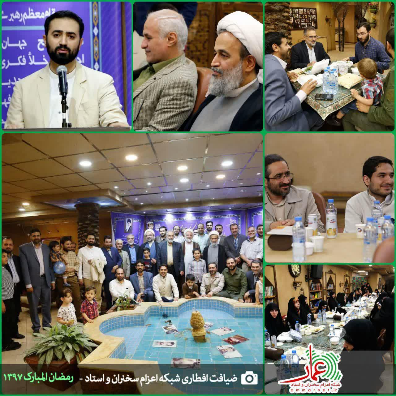 http://dl-abbasi.ir/yekta/1397/Image/Tehran/Ammarnet/IMG_970323-4.jpg