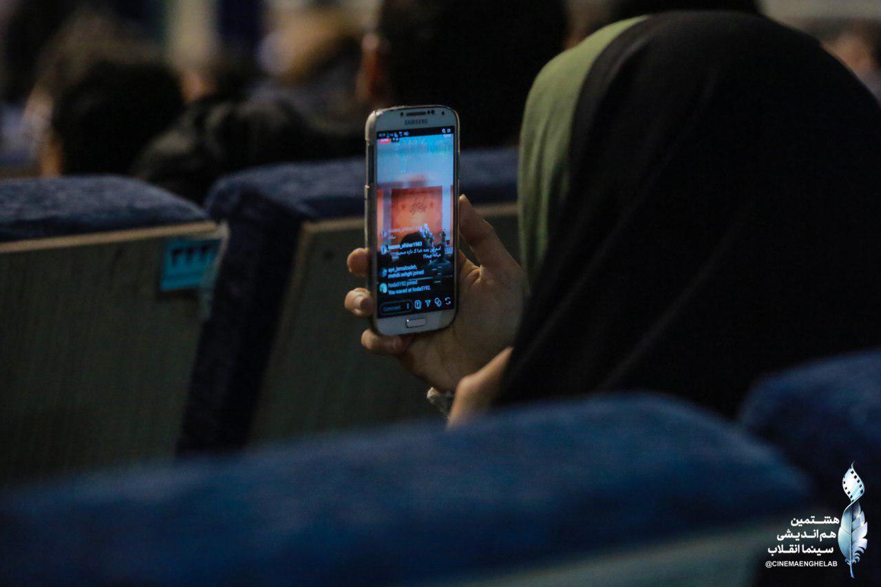 سخنرانی استاد حسن عباسی در تهران - هشتمین محفل هم اندیشی سینمای انقلاب