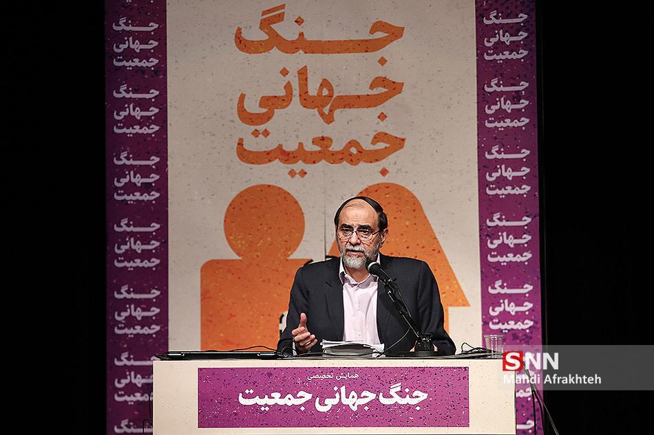 IMG 970822%20%2810%29 نقل از تصویری؛ سخنرانی استاد حسن عباسی با موضوع جنگ جهانی جمعیت