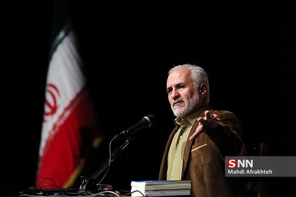 سخنرانی استاد حسن عباسی در حوزه هنری - جنگ جهانی جمعیت