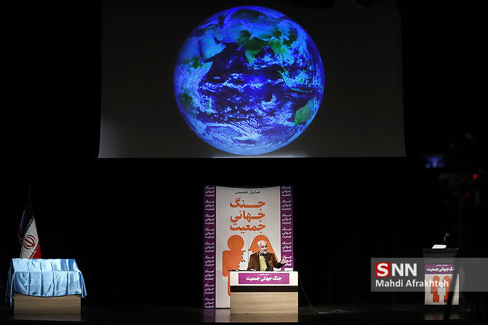IMG 970822%20%284%29 نقل از تصویری؛ سخنرانی استاد حسن عباسی با موضوع جنگ جهانی جمعیت