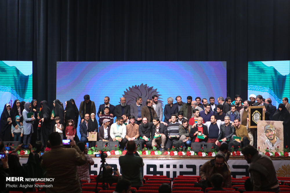 مراسم اختتامیه پنجمین جشنواره هنر مقاومت