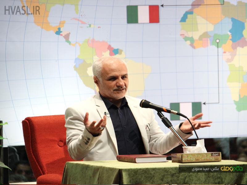 IMG 970928%20%2813%29 نقل از تصویری؛ سخنرانی استاد حسن عباسی در سومین اجلاس ملی اصحاب عشق