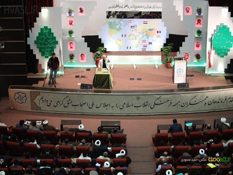 IMG 970928%20%283%29 نقل از تصویری؛ سخنرانی استاد حسن عباسی در سومین اجلاس ملی اصحاب عشق
