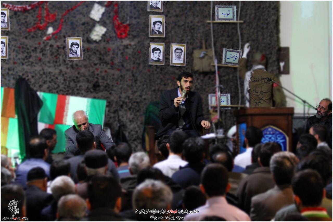 IMG 971012%20%2810%29 نقل از تصویری؛ سخنرانی استاد حسن عباسی در هفتمین یادواره شهدا در ایام کربلای ۵
