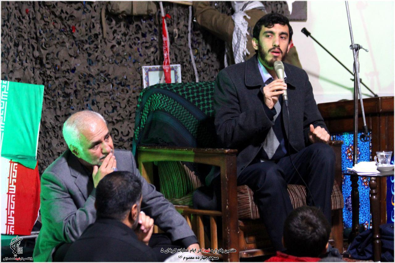IMG 971012%20%283%29 نقل از تصویری؛ سخنرانی استاد حسن عباسی در هفتمین یادواره شهدا در ایام کربلای ۵