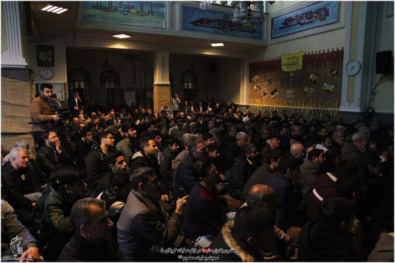 IMG 971012%20%284%29 نقل از تصویری؛ سخنرانی استاد حسن عباسی در هفتمین یادواره شهدا در ایام کربلای ۵