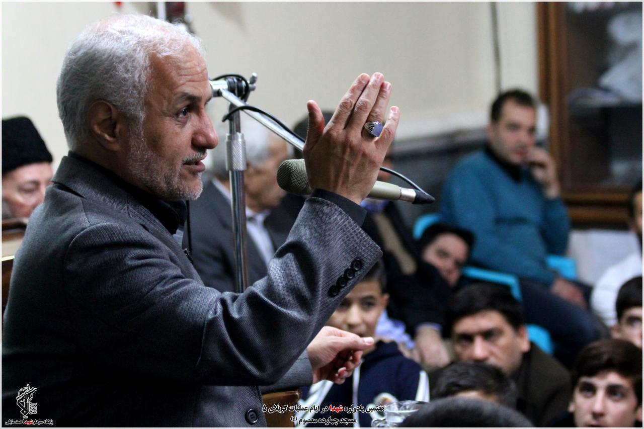 http://dl-abbasi.ir/yekta/1397/Image/Tehran/Masjed/4/IMG_971012%20%285%29.jpg