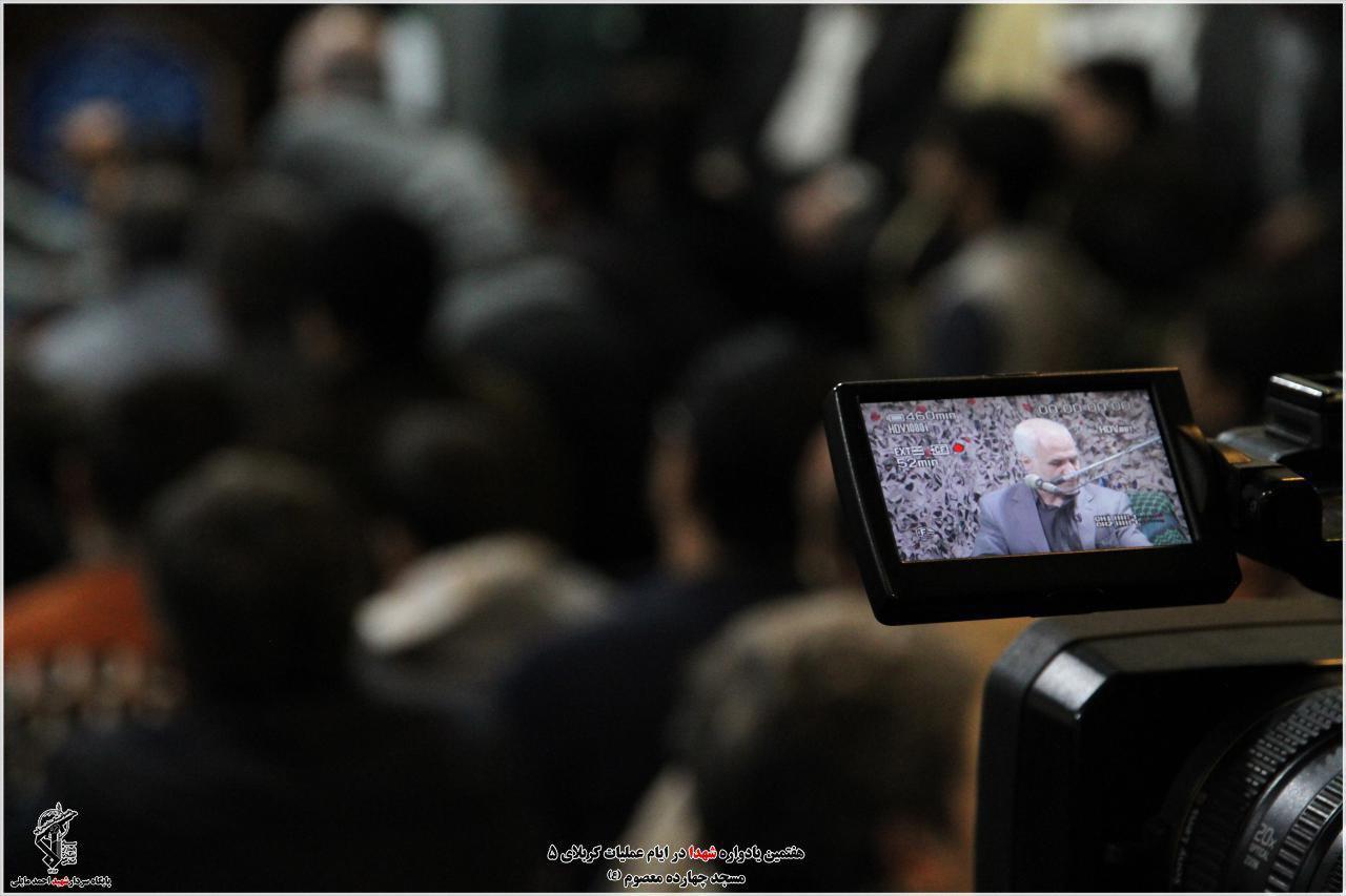IMG 971012%20%288%29 نقل از تصویری؛ سخنرانی استاد حسن عباسی در هفتمین یادواره شهدا در ایام کربلای ۵