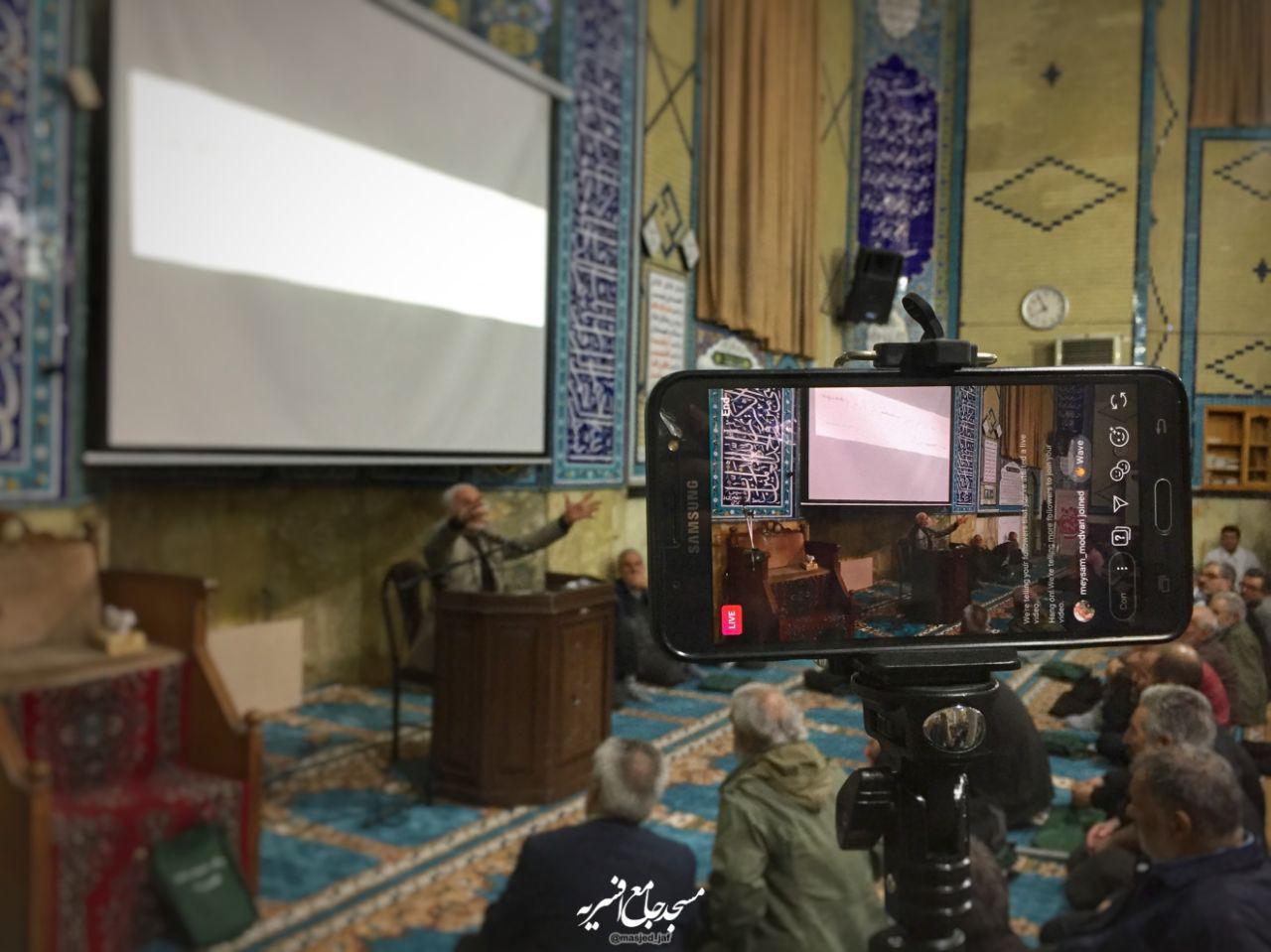 IMG 971123%20%283%29 نقل از تصویری؛ سخنرانی استاد حسن عباسی با موضوع چهل سالگی انقلاب اسلامی و همچنين افق های پیش رو