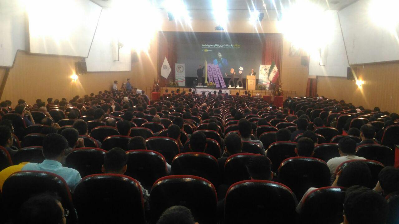 http://dl-abbasi.ir/yekta/1397/Image/Tehran/University/Amirkabir/IMG_970120%20(16).jpg