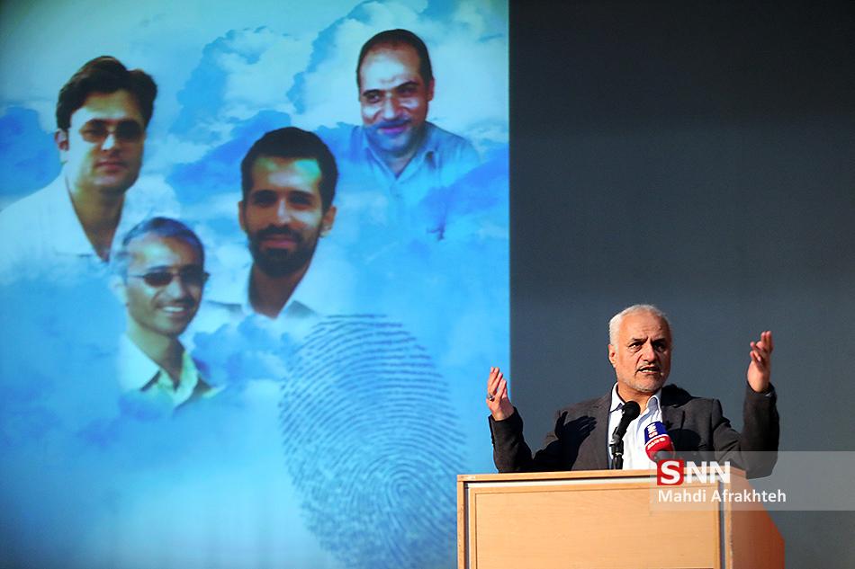 http://dl-abbasi.ir/yekta/1397/Image/Tehran/University/Amirkabir/IMG_970120%20(9).jpg