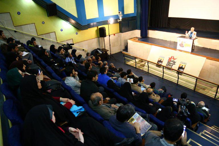 IMG 971011%20%281%29 سخنرانی استاد حسن عباسی با موضوع آینده شناسی در سینما