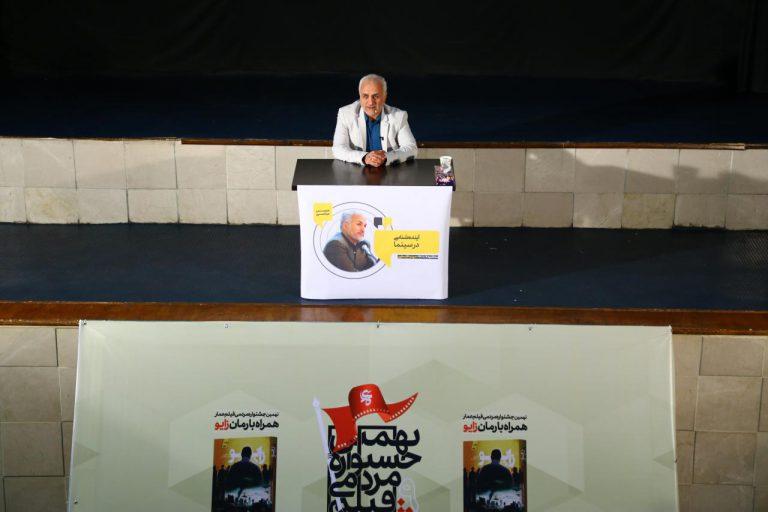 IMG 971011%20%282%29 سخنرانی استاد حسن عباسی با موضوع آینده شناسی در سینما