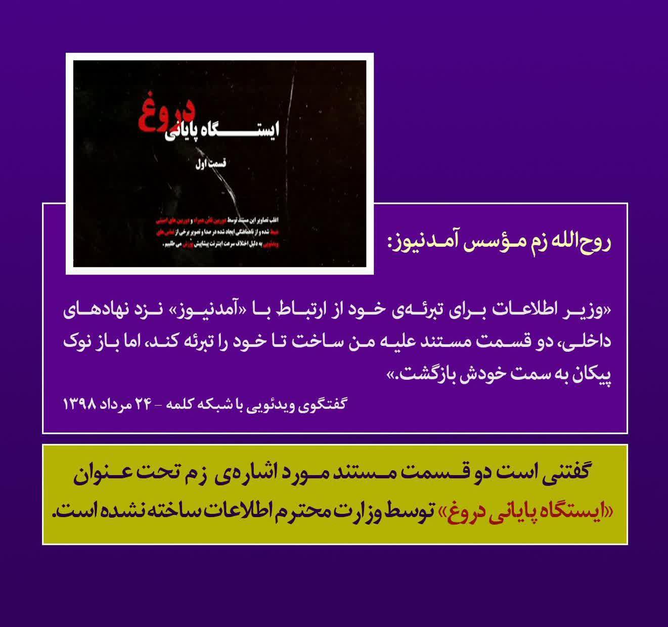 http://dl-abbasi.ir/yekta/1398/Graphic/Amadnews/amadnews%20(23).jpg