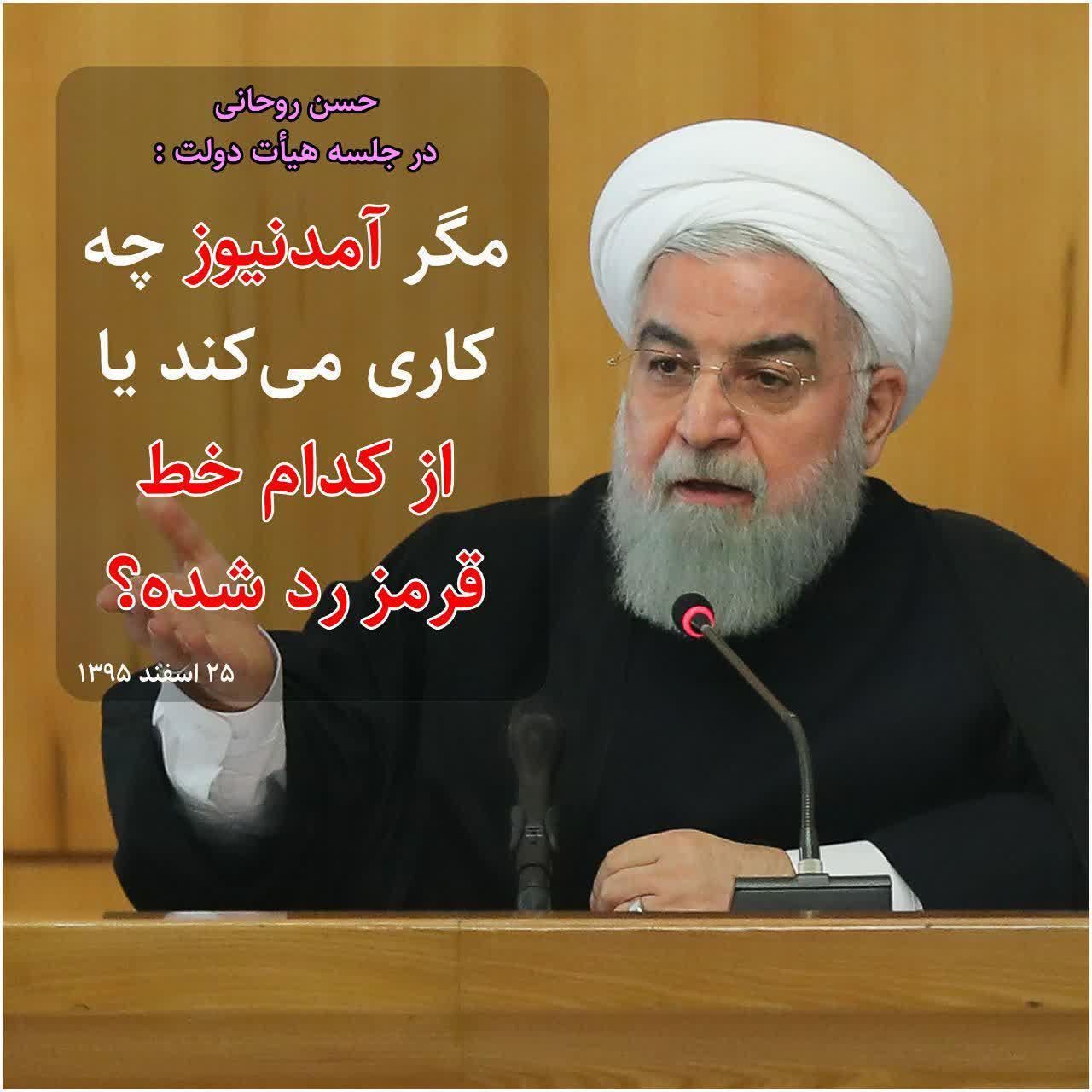 amadnews%20%283%29 شکایت وزیر اطلاعات از حسن عباسی به بهانه بیان ارتباط و رابطه آمدنیوز و همچنين وزیر اطلاعات + اسناد