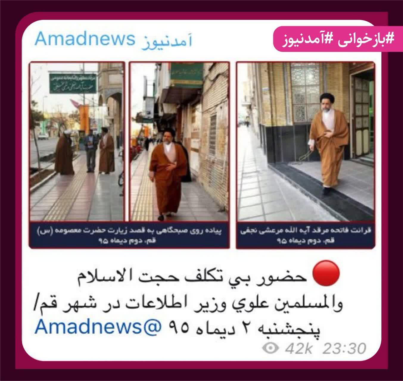 http://dl-abbasi.ir/yekta/1398/Graphic/Amadnews/amadnews%20(9).jpg