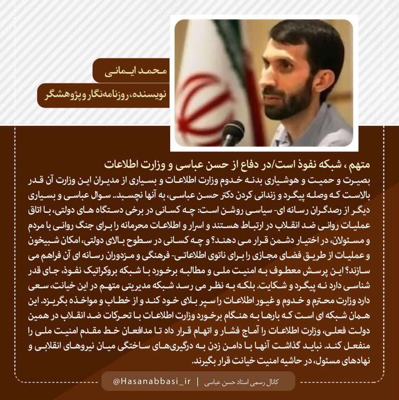 http://dl-abbasi.ir/yekta/1398/Graphic/IMG_V%20(15).jpg