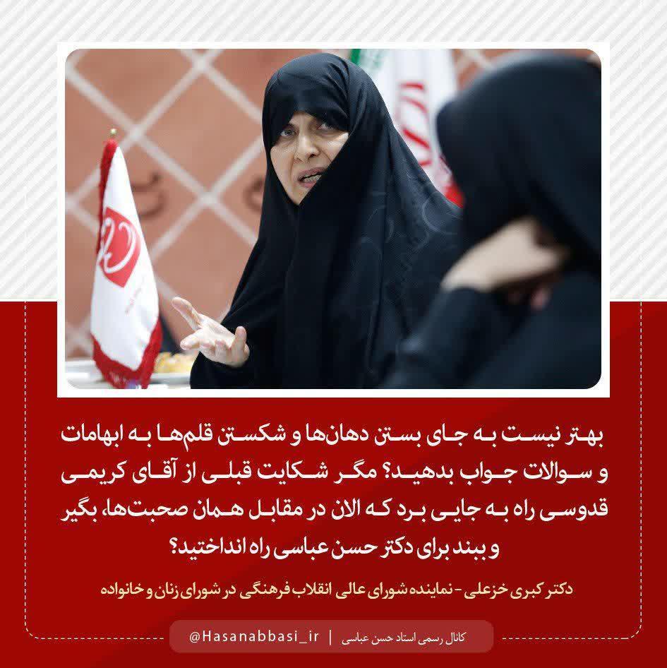 IMG V%20%282%29 واکنشها به حکم زندان استاد حسن عباسی