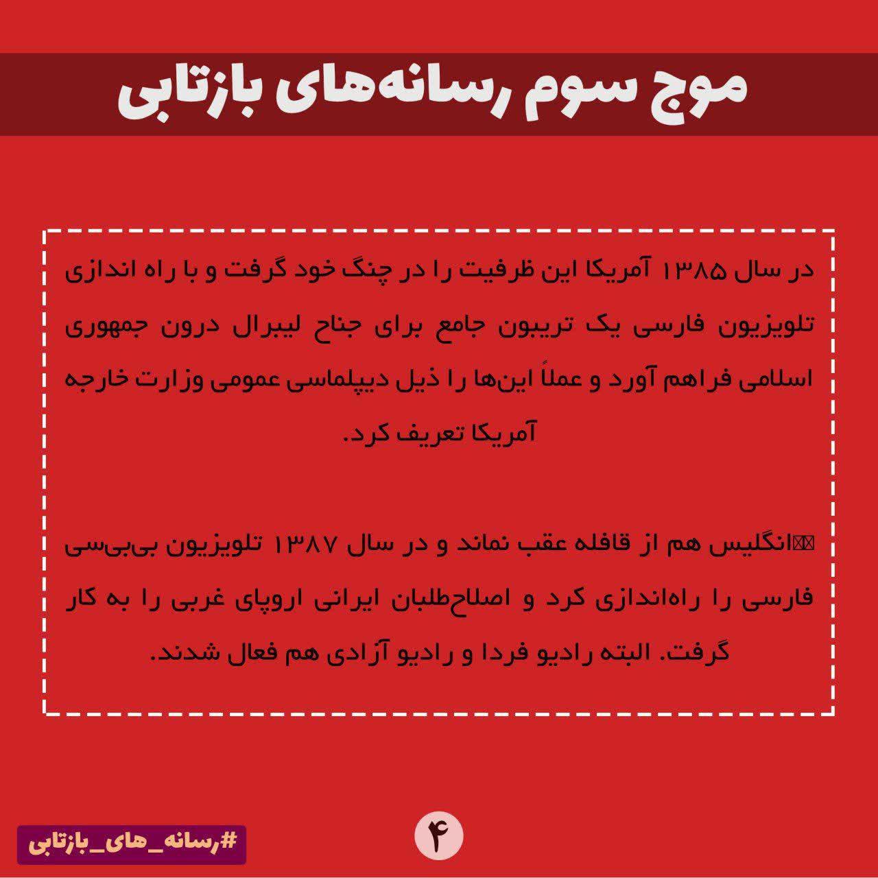 http://dl-abbasi.ir/yekta/1398/Graphic/RMT/2/4.jpg