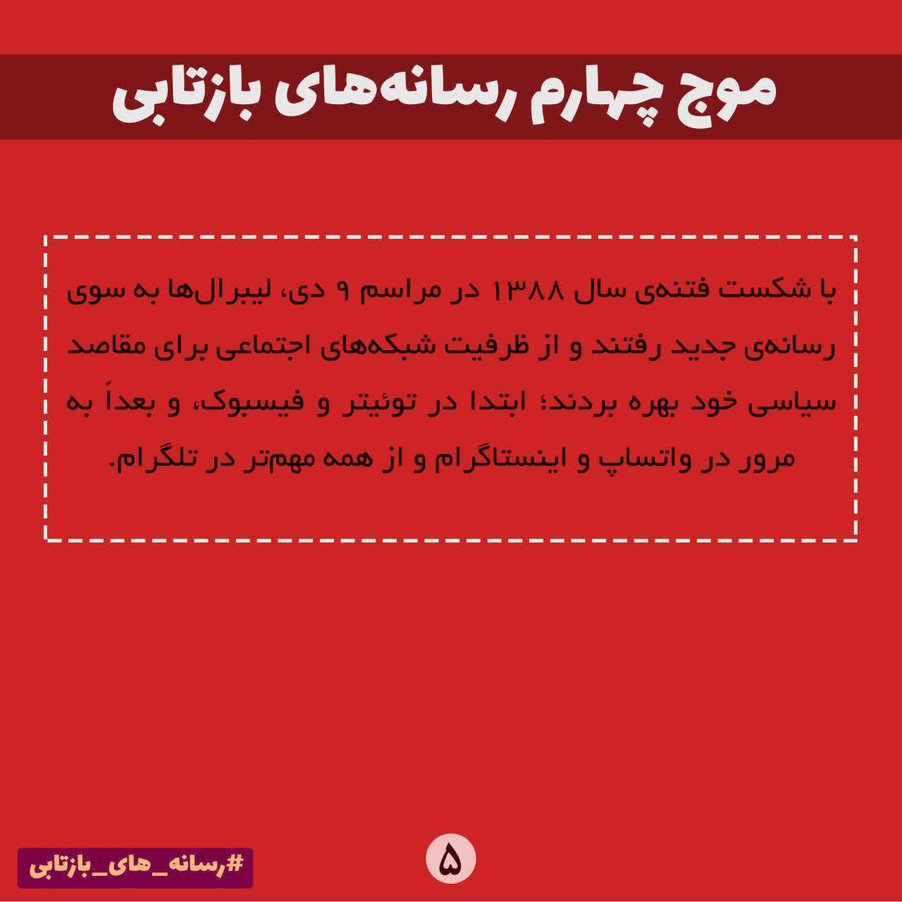 http://dl-abbasi.ir/yekta/1398/Graphic/RMT/2/5.jpg