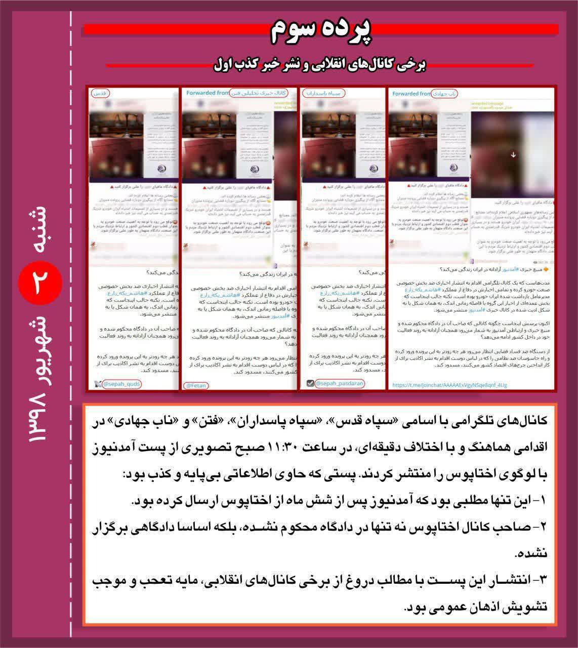 http://dl-abbasi.ir/yekta/1398/Graphic/RMT/3.jpg