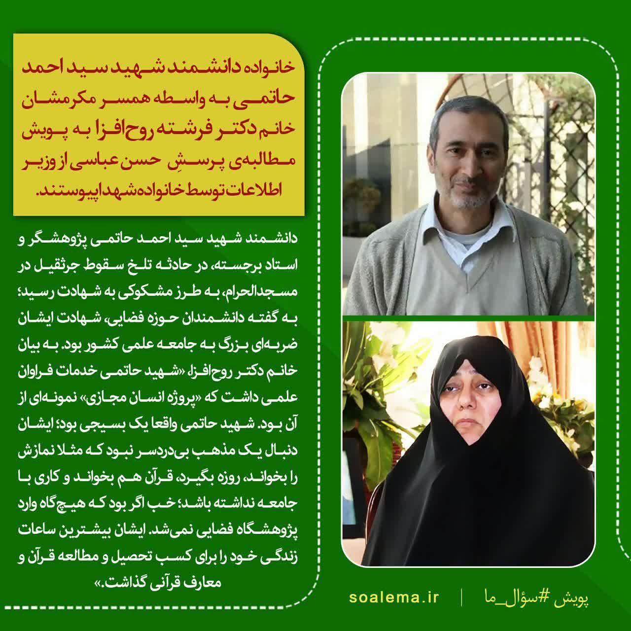 http://dl-abbasi.ir/yekta/1398/Graphic/Shohada/Shakhes17.jpg