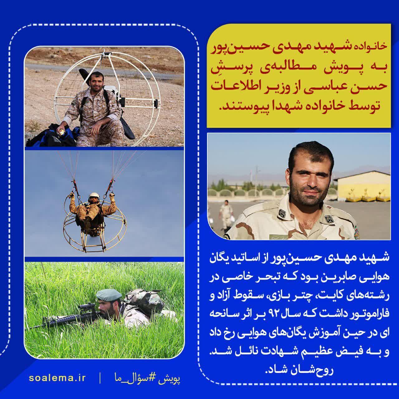 http://dl-abbasi.ir/yekta/1398/Graphic/Shohada/Shakhes27.jpg