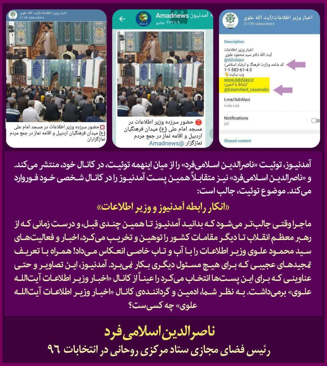 http://dl-abbasi.ir/yekta/1398/Graphic/eslamifard/eslamifard%20(8).jpg