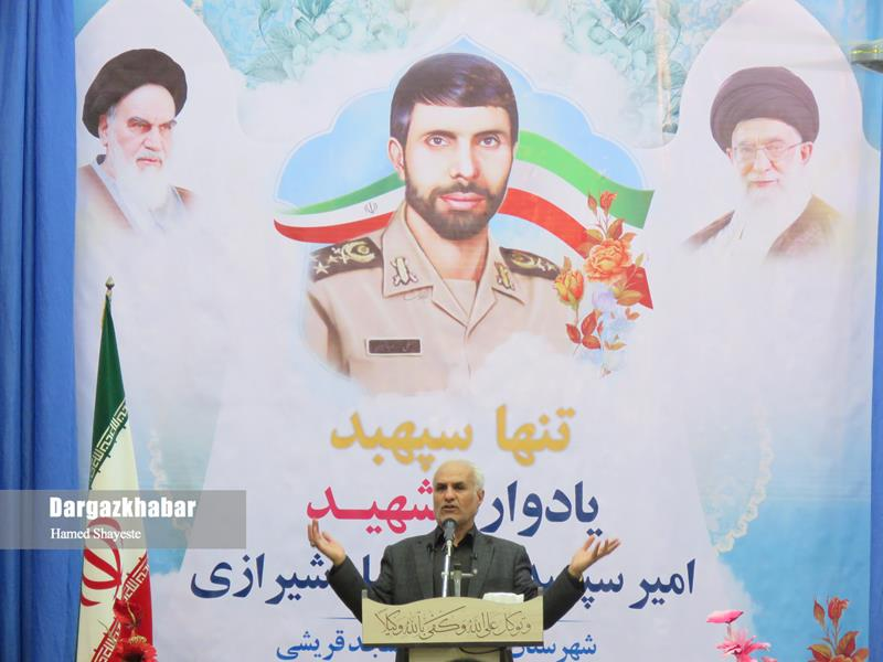 IMG 980124%20%2817%29 نقل از تصویری؛ سخنرانی استاد حسن عباسی با موضوع تنها سپهبد