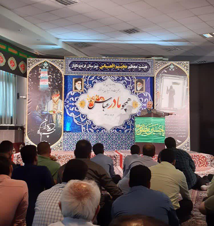 IMG 980504%20%289%29 نقل از تصویری؛ سخنرانی استاد حسن عباسی با موضوع ما و همچنين شهدا