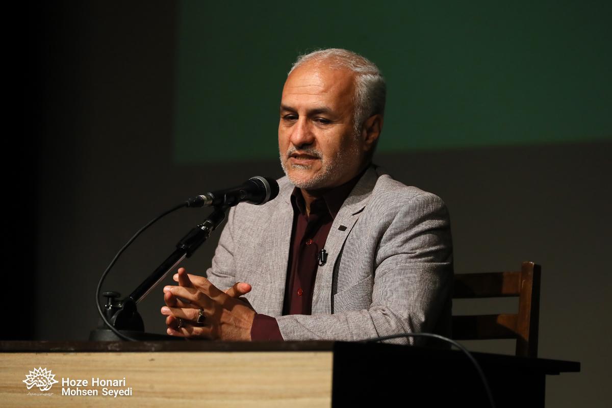 IMG 980215%20%2810%29 نقل از تصویری؛ سخنرانی استاد حسن عباسی در مراسم رونمایی از مستند مکدونالدز تقدیم میکند