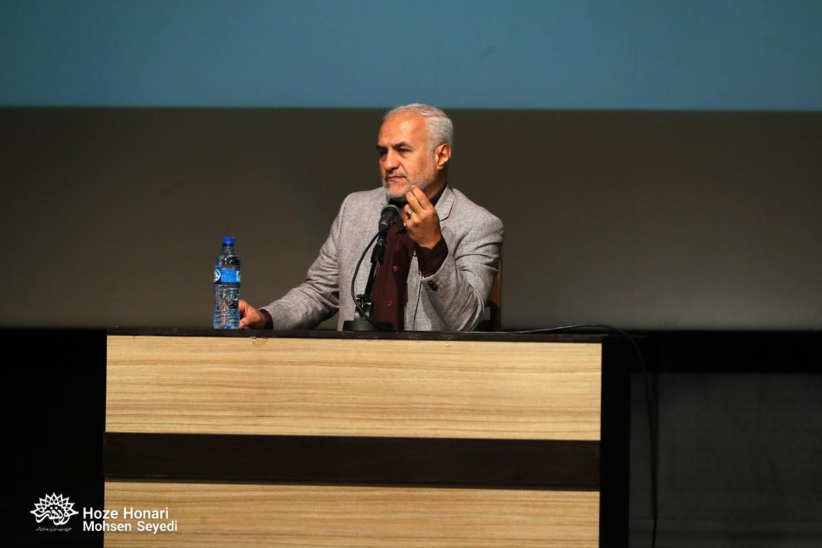 سخنرانی استاد حسن عباسی در حوزه هنری - رونمایی از مستند مکدونالدز تقدیم میکند