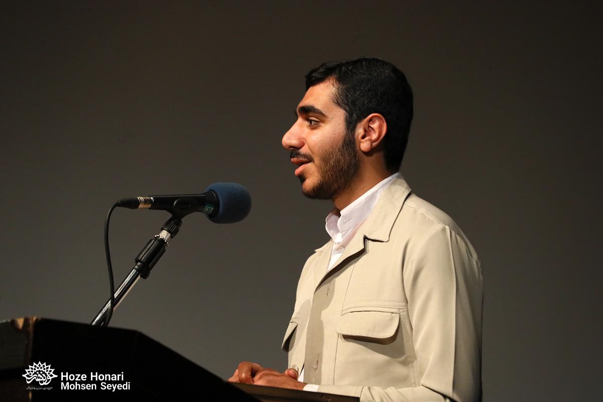 IMG 980215%20%282%29 نقل از تصویری؛ سخنرانی استاد حسن عباسی در مراسم رونمایی از مستند مکدونالدز تقدیم میکند