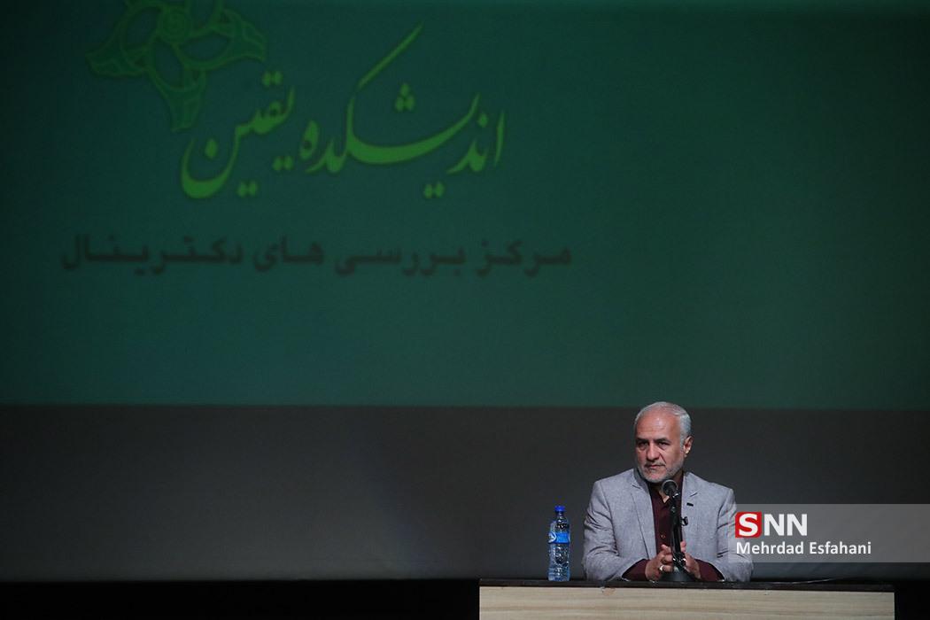 IMG 980215%20%283%29 نقل از تصویری؛ سخنرانی استاد حسن عباسی در مراسم رونمایی از مستند مکدونالدز تقدیم میکند