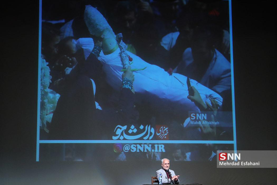 IMG 980215%20%288%29 نقل از تصویری؛ سخنرانی استاد حسن عباسی در مراسم رونمایی از مستند مکدونالدز تقدیم میکند